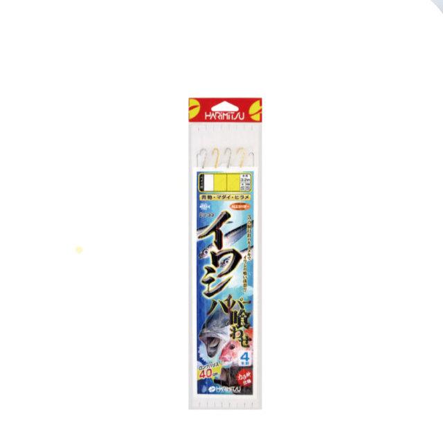 【Cpost】ハリミツ D-33 イワシ ハイパー喰わせ4本 ハリ10号 ハリス8号(hari-031202)