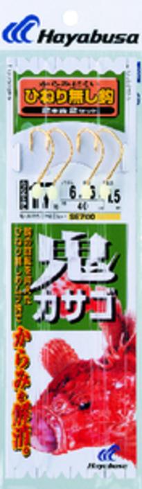 【Cpost】ハヤブサ 鬼カサゴ ムツひねりなし2本鈎 SE700 18号/ハリス8号(haya-528791)