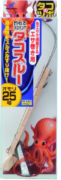 船タコテンヤ ハヤブサ タコスルー エサ巻タイプ 40号  HR201(haya-586012)