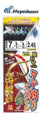 【Cpost】ハヤブサ タテ釣りSP ホロフラッシュアピールMIX 6本 SS423-8-10 (haya-802457)