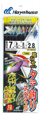 【Cpost】ハヤブサ タテ釣りSP ホロフラッシュMIX&サバ皮 7本 SS424-7-6 (haya-802488)