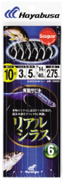 【Cpost】ハヤブサ 実戦サビキ リアルシラス 6本鈎 SS023 鈎12号-ハリス4号-幹糸6号(haya-806288)