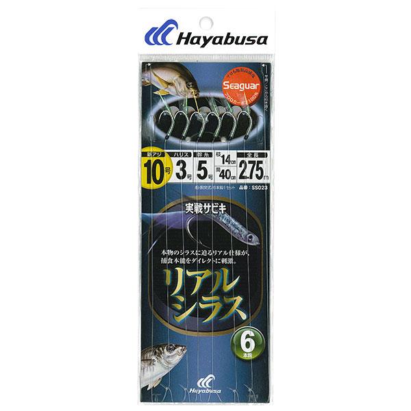 【Cpost】ハヤブサ 実戦サビキ リアルシラス 6本鈎 SS023 鈎13号-ハリス5号-幹糸7号(haya-806295)