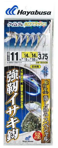 【Cpost】ハヤブサ 船極 落し込み ケイムラ&ホロ 強靭イサキ6本 SS426-10-12 (haya-829676)