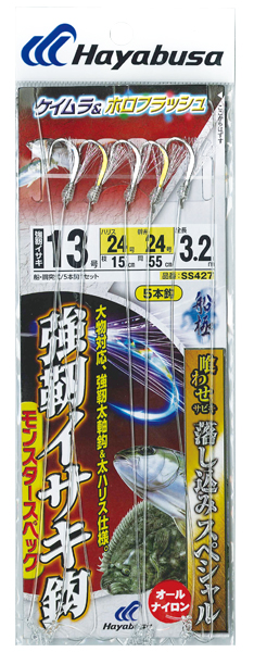 【Cpost】ハヤブサ 船極 落し込み ケイムラ&ホロ モンスタースペック SS427-13-24 (haya-829737)