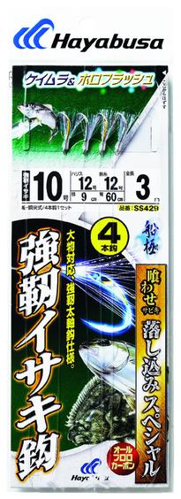 【Cpost】ハヤブサ 船極 落し込み ケイムラ&ホロ 強靭イサキ4本 SS429-8-8 (haya-857518)