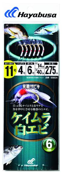 【Cpost】ハヤブサ 実戦サビキ ケイムラ白エビ 6本鈎 SS024 鈎12号-ハリス4号-幹糸6号(haya-864455)