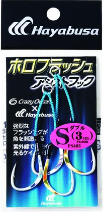 【Cpost】ハヤブサ ホロフラッシュアシストフック ダブル 3cm L FS465(haya-894841)