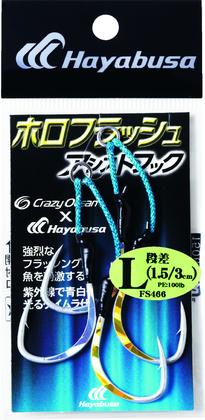 【Cpost】ハヤブサ ホロフラッシュアシストフック 段差 1.5x3cm S FS466(haya-894858)