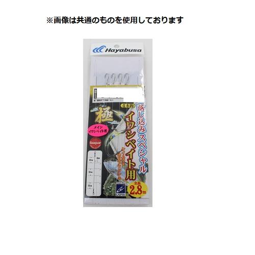 【Cpost】ハヤブサ 極 落し込み イワシベイト 強靭イサキ8号 8-8 ハリス8号 幹糸8号(haya-894889)