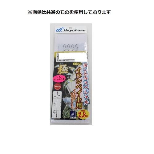 【Cpost】ハヤブサ 極 落し込み イワシベイト 強靭イサキ10号 10-12 ハリス12号 幹糸12号(haya-894902)