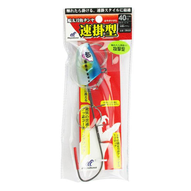 【Cpost】ハヤブサ 船太刀魚テンヤ速掛型 フッ素コーティングフック SW409 妖艶イワシ 40号(haya-919674)