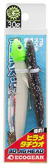 【Cpost】エコギア 3Dジグヘッド14g (ワーム付) (hd-035938)