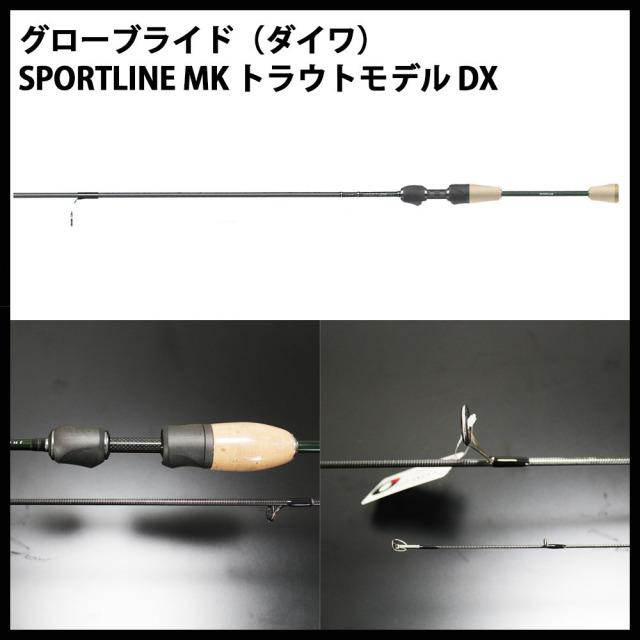 MKトラウトモデル 602UL 2pcs (hd-076685)