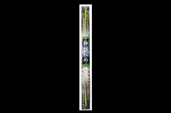 ルミカ 神経締めセット A20240 (hd-106421)