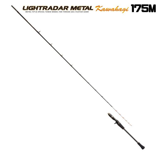 ●プロマリン 形状記憶メタルティップ搭載 ライトレーダーメタルカワハギ 175M(hd-313788)