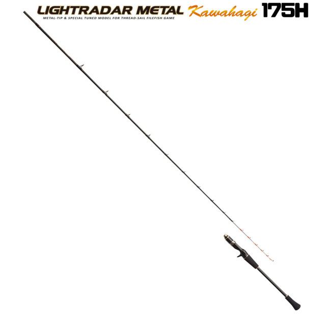 ●プロマリン 形状記憶メタルティップ搭載 ライトレーダーメタルカワハギ 175H(hd-313801)