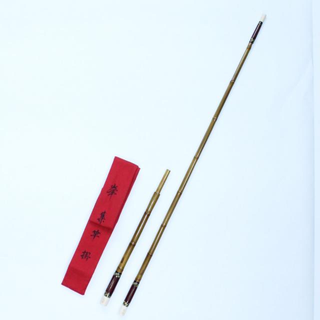 峯集一本半竿掛 羽根コブラ巻 エンジ 8節 (短竿用)(hosyu02)