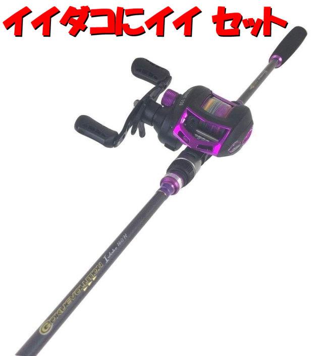 船イイダコにイイ セット GokuEvolution Iidako 160H & PEライン付きリール Friday150 (iidakoset-01) 120サイズ