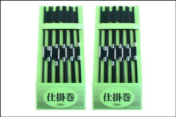 【Cpost】発送 ダイシン仕掛け巻 (コクタン) 10本セット (60042-10s)