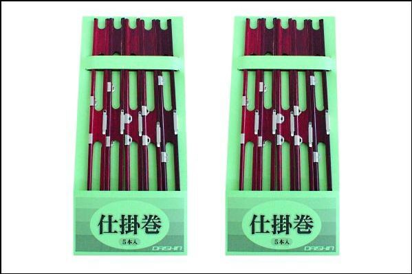【Cpost】発送 ダイシン仕掛け巻 (シタン) 10本セット (60043-10s)