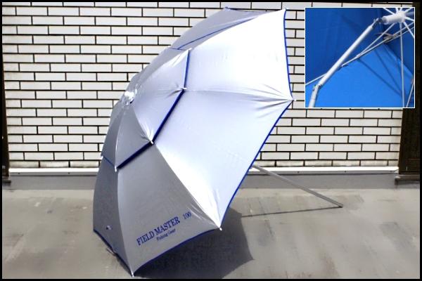 夏のマストアイテム◎ 風通しもよい2重傘仕様!!14'NEW!【ダイシン】 へらぶな パラソル<FIELD MASTER 90 / クランクシャフト> (50210)