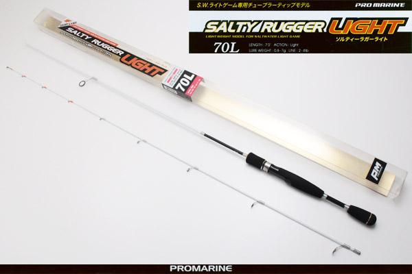 メバリング アジングに プロマリン (PROMARINE) ソルティーラガーライト 70L (hd-318417) ※
