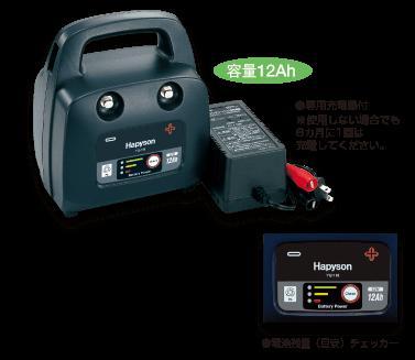 中・小型電動リール用充電式 12AhバッテリーパックYQ-118 (hd-190795)