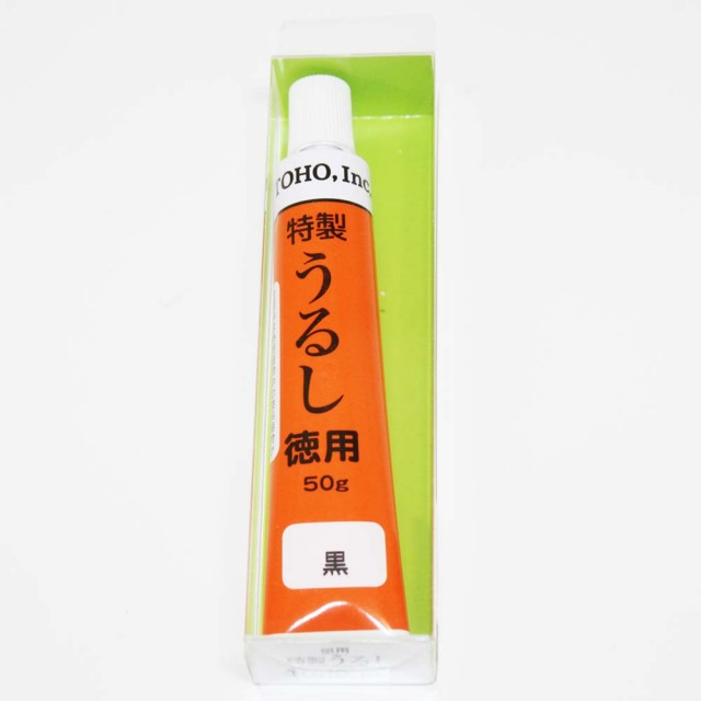 【Cpost】東邦産業 特製うるし徳用 (toho-00)※