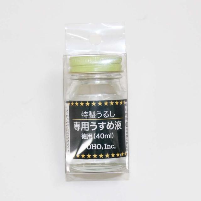 東邦産業 特製うるし専用うすめ液徳用 (toho-003236)※