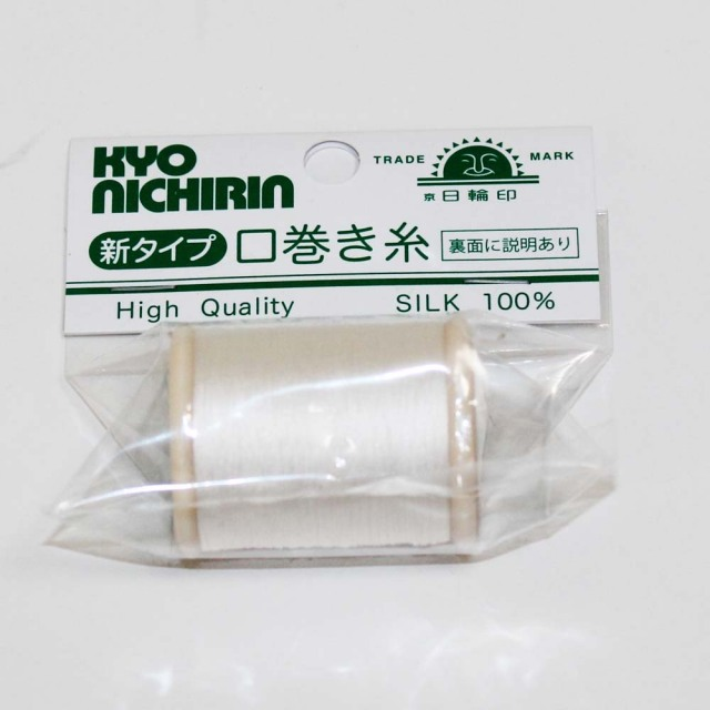 【Cpost】日輪 口巻糸 (nichi-100954)※