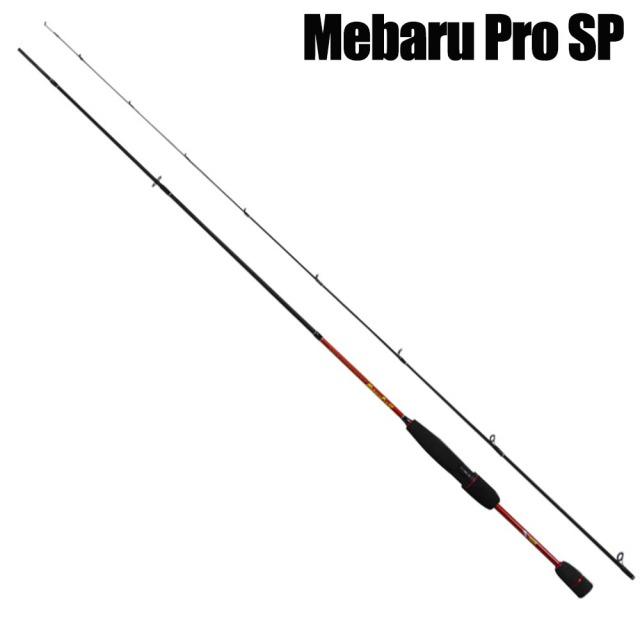 ベイシック メバルプロSP762M (Mebaru Pro SP) (basic-042604)