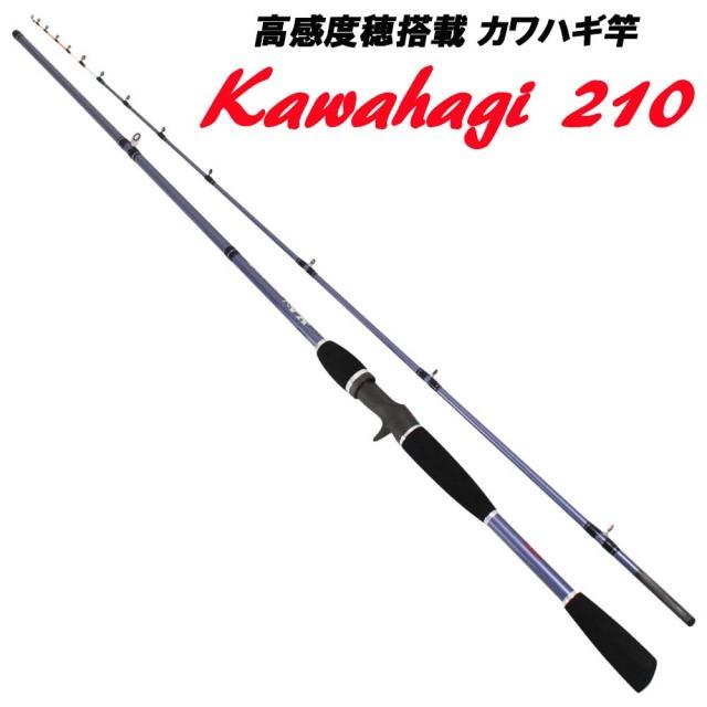 ベイシック カワハギ 210 (basic-021555) ※