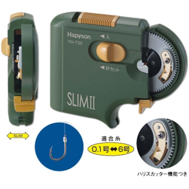 【Cpost】ハピソン YH-720 薄型針結び器 (hapyson-192126)
