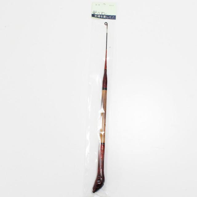 1点物 手作り 高級針外し (40.5cm) (fujii-fook-12)