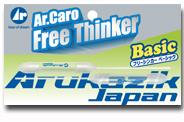 【Cpost】アルカジックジャパン Ar.キャロ フリーシンカー Long