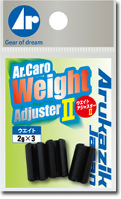 【Cpost】アルカジックジャパン Ar.キャロ ウエイトアジャスター2 4.0g