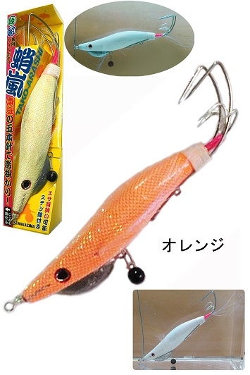 ナカジマ 蛸嵐 4.0号 オレンジ