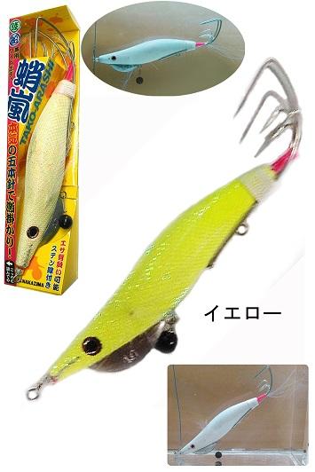 ナカジマ 蛸嵐 4.0号 イエロー