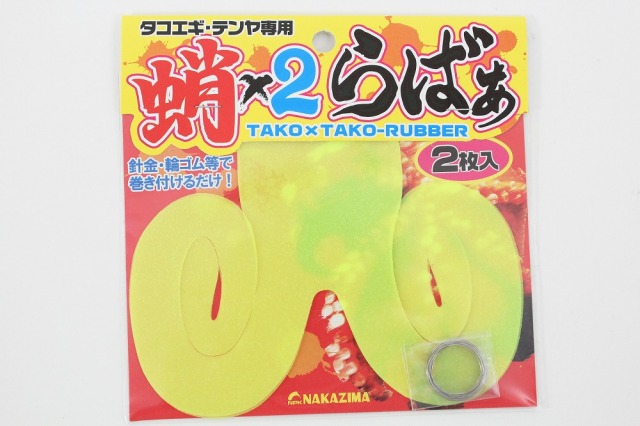 【Cpost】ナカジマ タコタコラバー チャート