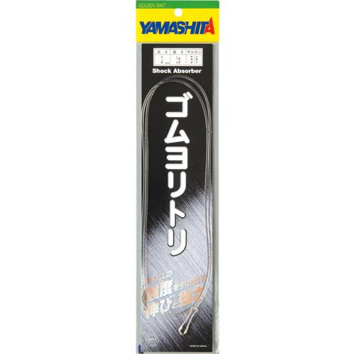 【Cpost】ヤマシタ ゴムヨリトリ B/BS 1.5mm 1m