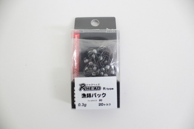 【Cpost】JAZZ 尺ヘッドRタイプ 漁師パック(20個入り)0.3g