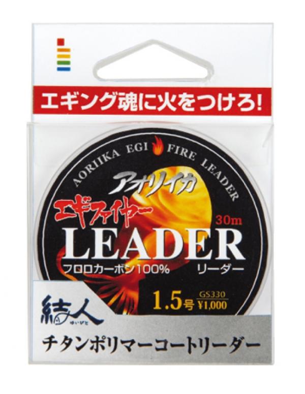 【Cpost】ゴーセン エギファイヤーリーダー 30m 2.0号