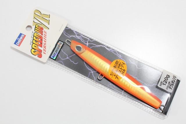 ダイワ スピードジグVR 120g ダブルオレンジ