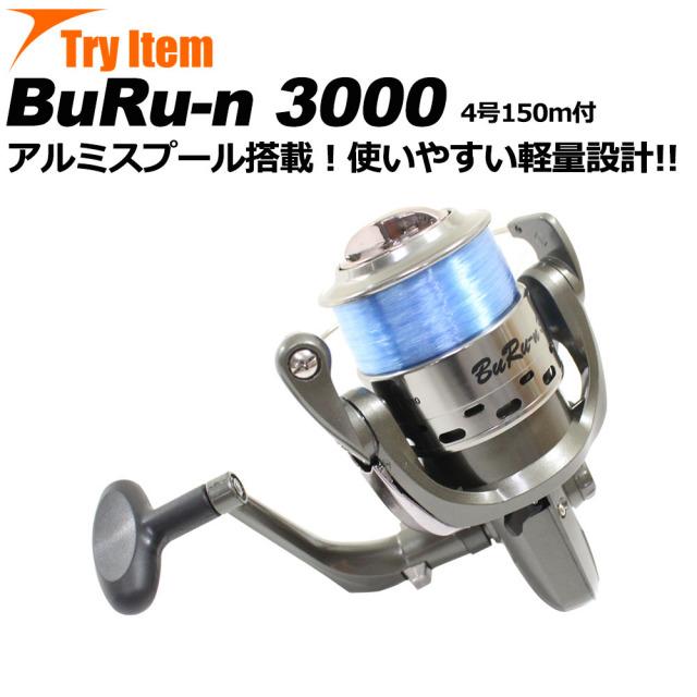 糸付スピニングリール ブルーン Buru-n 3000 4号150m付 ベイシックジャパン (basic-104500)