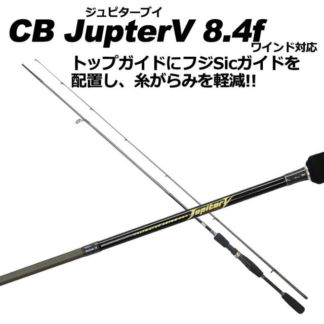 エギングロッド ジュピターV  Jupiter V 8.4f(basic-041652)