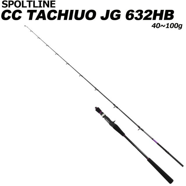 タチウオジギングロッド ダイワ グローブライド CC タチウオJG 632HB (spl-115407)