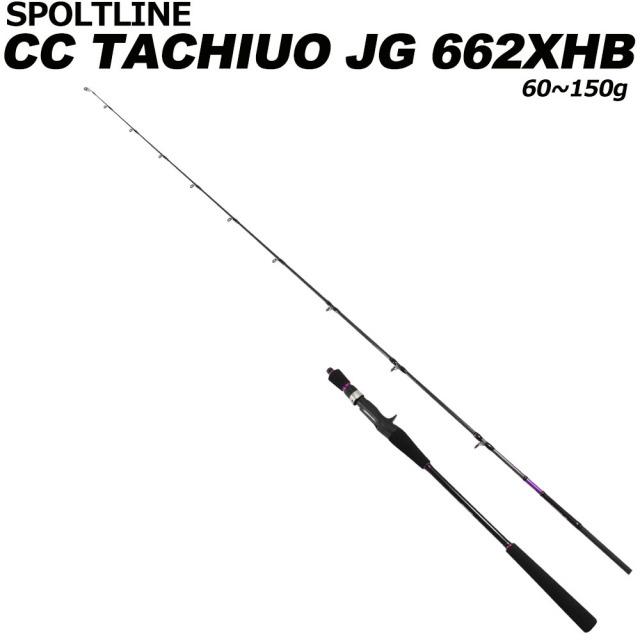 タチウオジギングロッド ダイワ グローブライド CC タチウオJG 662XHB (spl-115414)