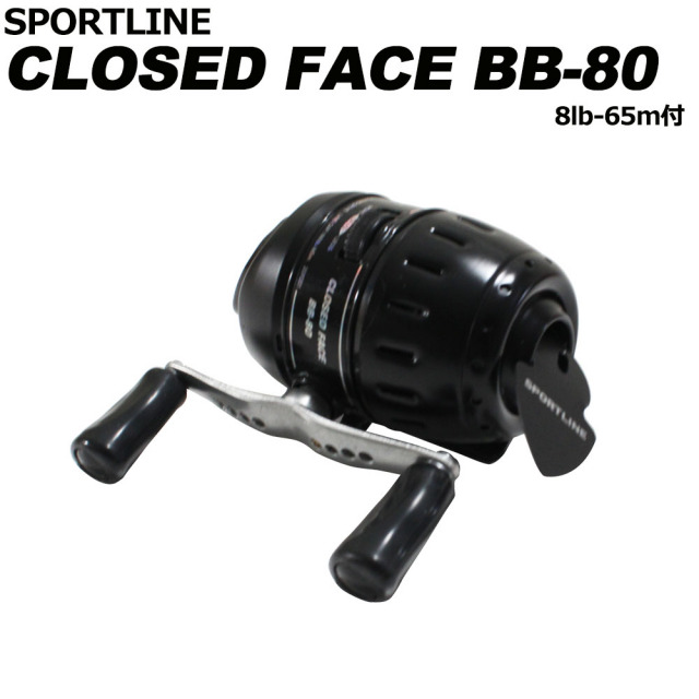 クローズドフェイスリール CLOSED FACE BB-80 ベイトモデル(spl-124935)