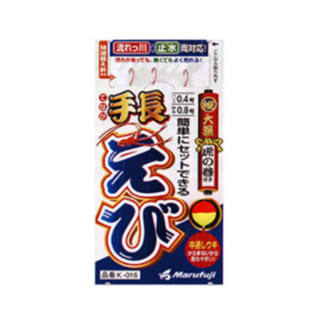 【Cpost】マルフジ 手長エビ仕掛 K-016 (hd-3094)